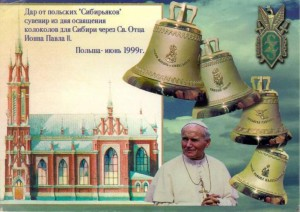 Postcard created to commemorate the creation and blessing of the bells.