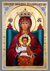 The icon of Our Lady of Vladivostok.  The original hangs in Most Holy Mother of God Catholic Church in Vladivostok, Russia.
